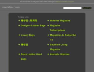 meikka.com screenshot