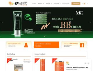 meikocosmetics.com.my screenshot