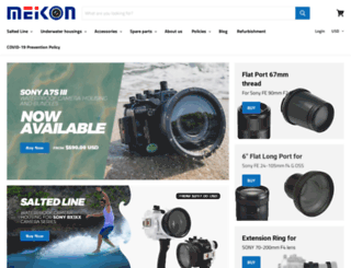 meikon.com.hk screenshot
