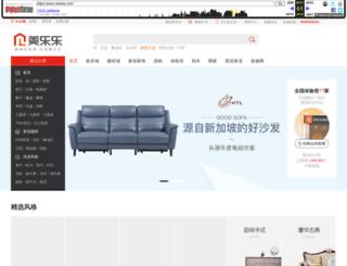 meilele.com screenshot