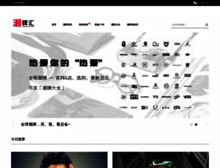 meiletao.com screenshot