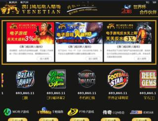 meilinyey.com screenshot