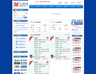 meiman.cn screenshot