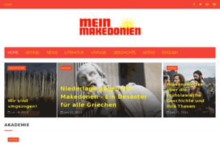 mein-makedonien.blogspot.com screenshot