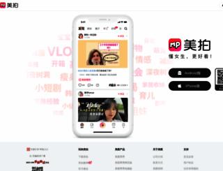 meipai.com screenshot