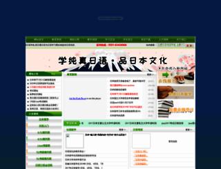 meiritong.com screenshot