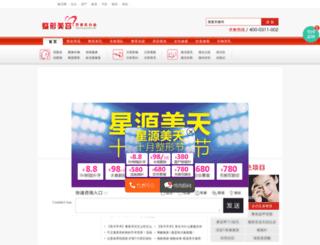 meirong.inhe.net screenshot