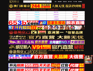 meirongxiehui.com screenshot