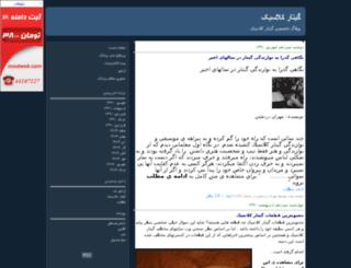 meisam-assadian.blogfa.com screenshot