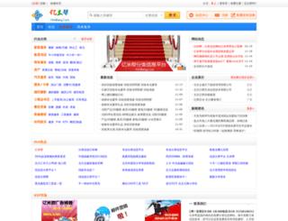 meishan.yimibang.com screenshot
