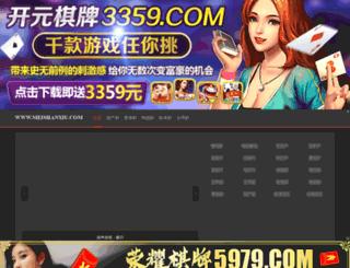 meishanxiu.com screenshot