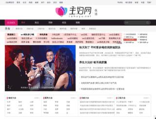 meishi.izhufu.com screenshot