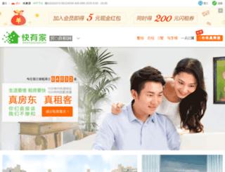 meishi.kuaiyoujia.com screenshot
