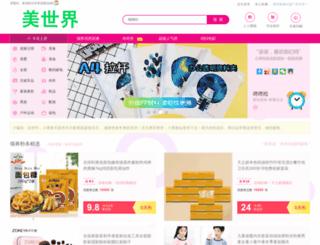 meishijie.cn screenshot