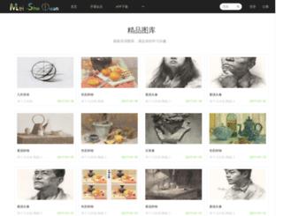 meishuquan.net screenshot