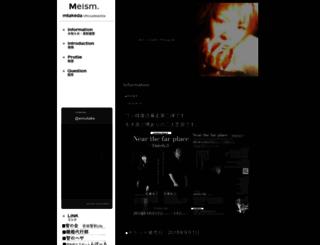 meism.info screenshot