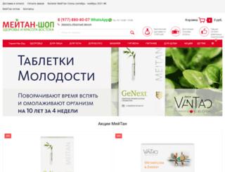 meitan-shop.ru screenshot