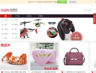 meitaotuan.com screenshot