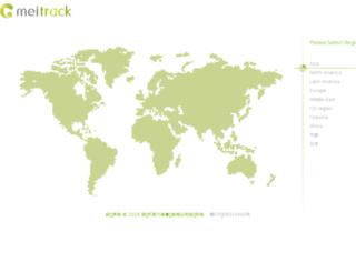 meitrack.com.ru screenshot