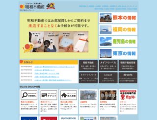 meiwa-f.com screenshot