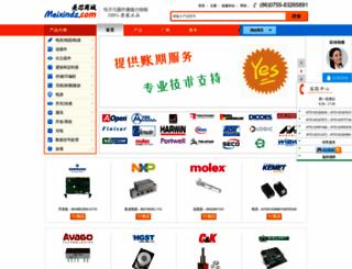 meixindz.com screenshot