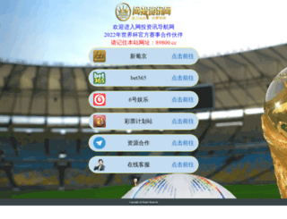 meixiongwang.net screenshot