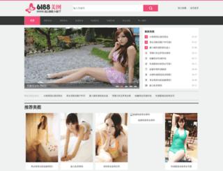 meiyinassets.com screenshot