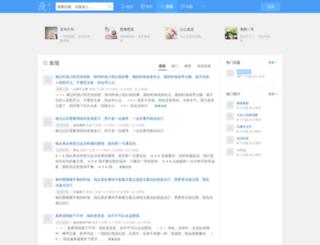 meiyoule.com screenshot