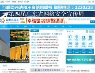 meizhou.net screenshot