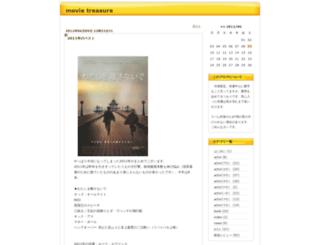 mekabu.asablo.jp screenshot