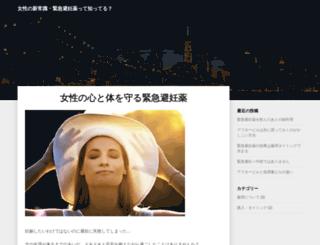 meknesriad.com screenshot