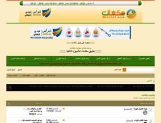 mekshat.com screenshot