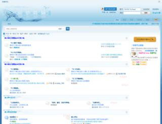 mela.otomedream.com screenshot