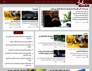 melateiran.com screenshot