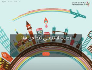 meldit.com screenshot