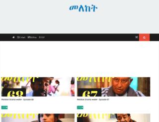 meleket-ethiopian-tv-drama.blogspot.co.uk screenshot