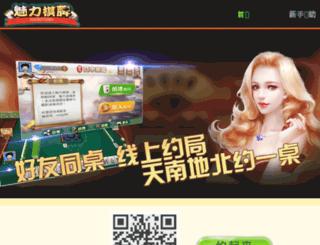 meligame.com screenshot
