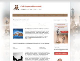 melihova.com.ua screenshot