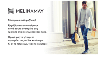 melinamay.com screenshot