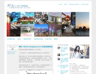 melitasluggage.wordpress.com screenshot