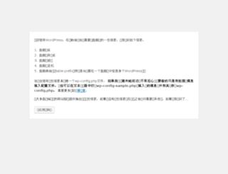 mellely.com screenshot