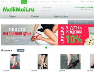 mellimoll.ru screenshot
