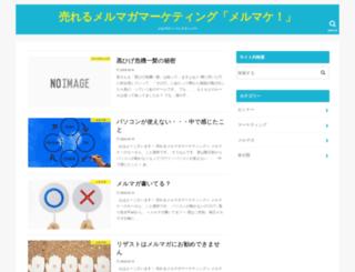 melmake.com screenshot