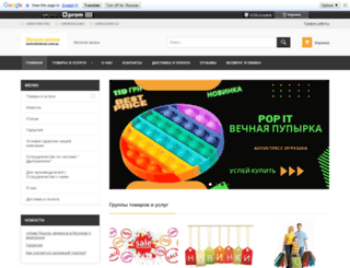 melochizhizni.com.ua screenshot
