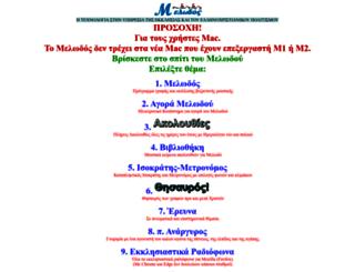 melodos.com screenshot