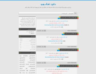 melodyfars.blog.ir screenshot