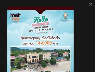 melt-me.com screenshot