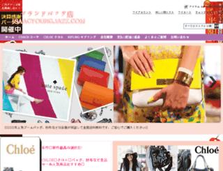 memacfarland.com screenshot