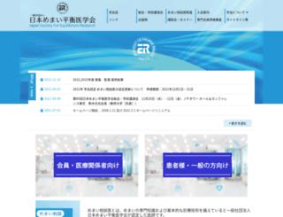 memai.jp screenshot