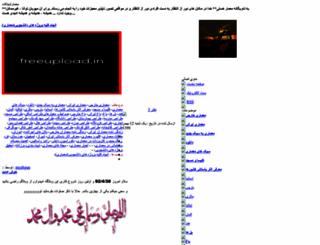 memar-chitect.glxblog.com screenshot